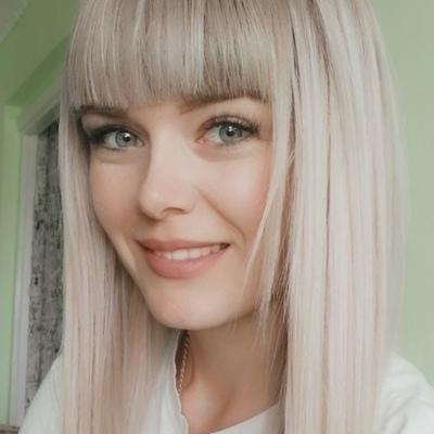 Ольга Борисовна, Улан-Удэ