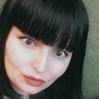 Галина Нестерова, Сургут