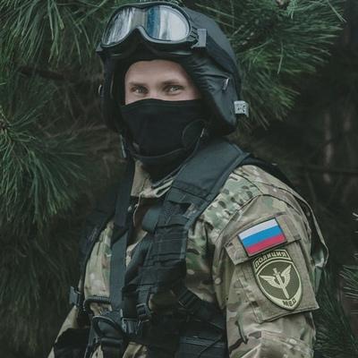 Денис Недашковский, Донецк