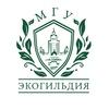 ЭкоГильдия МГУ