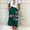 Lady Shop ТЦкБ 2Д-96