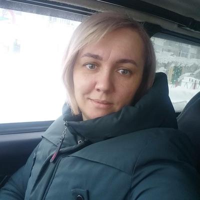 Александра Вавилова, Урай