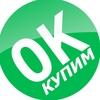Okkupim - Скупка ноутбуков в Москве