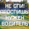 Maxim Bataev