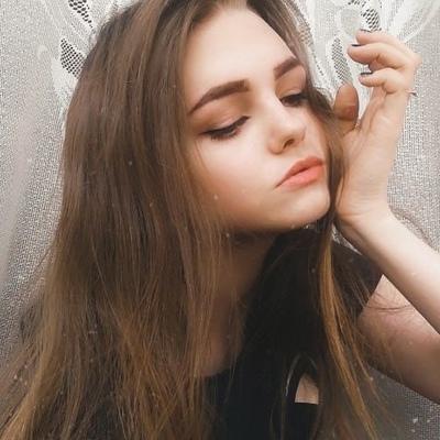 Ульяна Борисова, Осиповичи