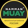 Namman Muay тайский крем, масло