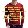 Phuong Pham 28-80