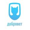 """Ветеринарная клиника """"Добровет"""" г.Пинск- Лунинец"""