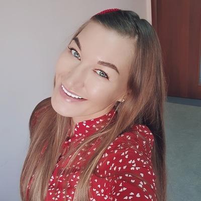 Элина Мороз, Миасс