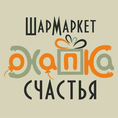 Ohapka Nn, Нижний Новгород