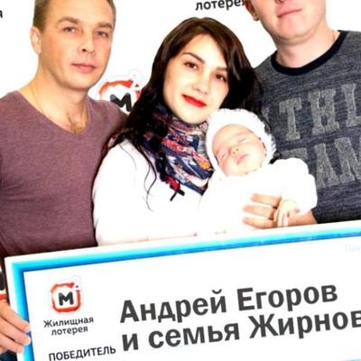 Карина Яковалева