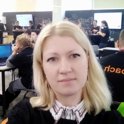 Galina Vasilache, Кишинев