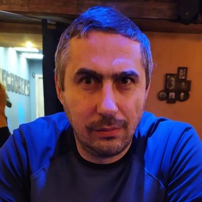 Вадим Карбовский