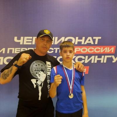 Валерий Бобылев