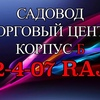 Субхон Мадиев 18-29