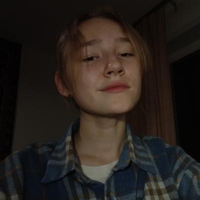 Софья Никифорова