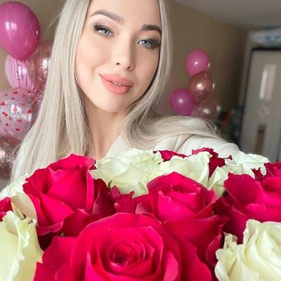 Александра Белякова