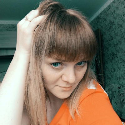 Ирина Ильина, Саранск