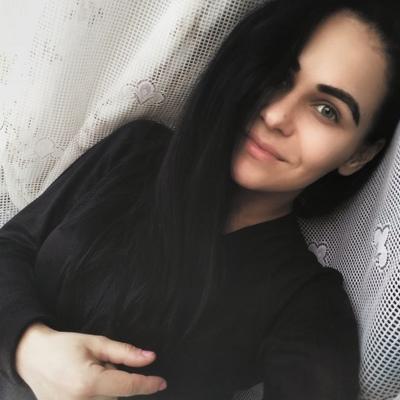 Marina Halimon, Мелитополь