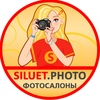 Фотосалон «Силуэт»  Печать фотографий и фотокниг