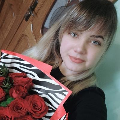 Oksana Berkyta