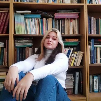Лейла Кравц, Троицк