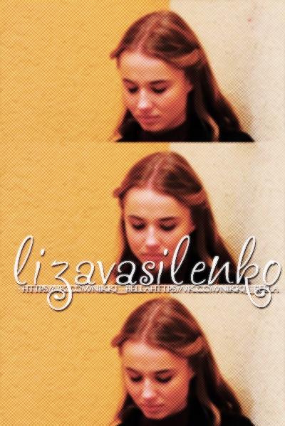 Liza Vasilenko, Киев