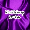 WoWshop Садовод Тц 2г-24