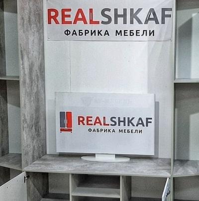 Шкаф-Купе Фабричный, Тольятти