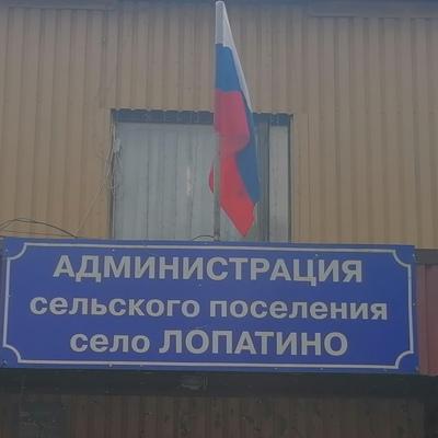 Adminisratsia Sp-Selo-Lopatino, Kaluga