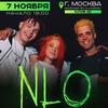 Первый сольный концерт NLO