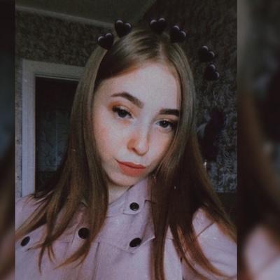 Юлия Данилова, Канск