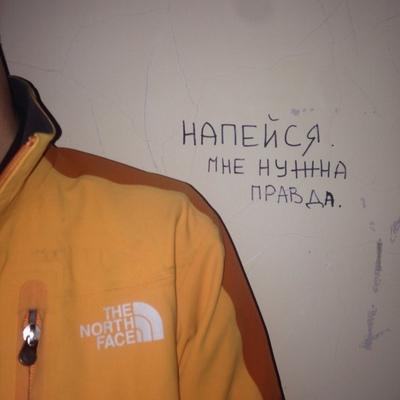 Данил Клименко, Ливны