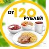 Доставка ОБЕД Мурманск. Комплексные обеды.