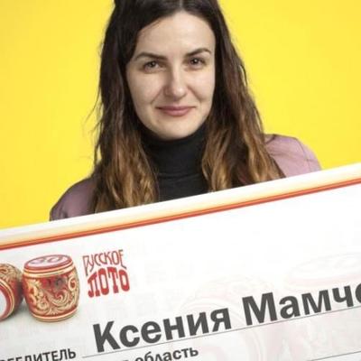 Алена Савельева