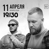 ГРОТ| 1930 Moscow| 11.04.2021
