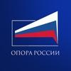 Опора России | Смоленск