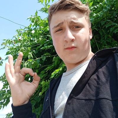 Макс Васильклв, Херсон