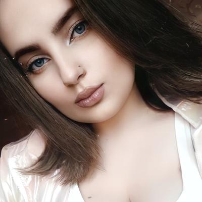 Diana Nikulina, Kemerovo