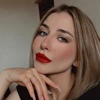 ЭлинаГончарова