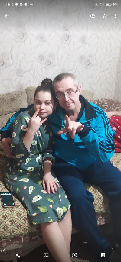 Лександр Викторович, Пермь