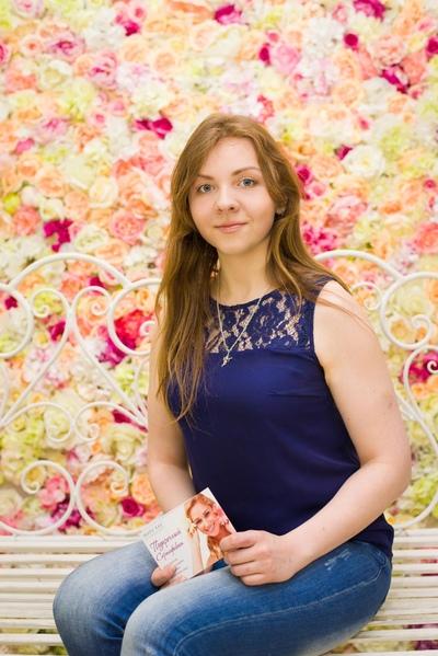 Ульяна Сидорова, Санкт-Петербург