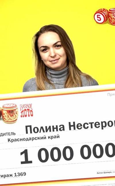 Алиса Верещагина