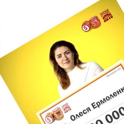 Амелия Ефимова