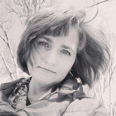 Анна Пугач