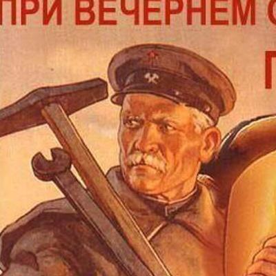 Nikolai Nikolaev