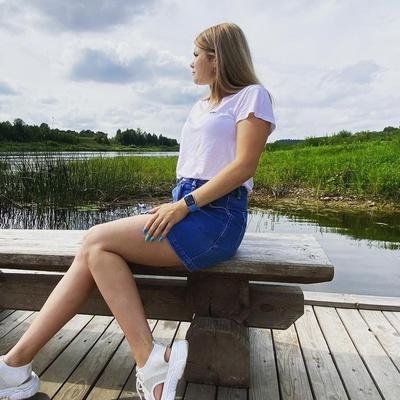 Кристина Васильева, Москва