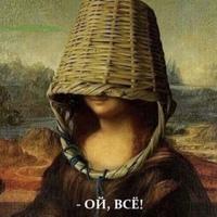 ТатьянаТретьякова