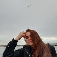 ДианаСайфутдинова
