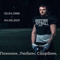 АндрейВласов